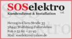 SOSelektro Ltd